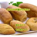 健康ダイエットパン〜最新科学に基づく理論〜 無添加パン 無添加 パン ベーグル 食パン 冷凍 健康パン アガロース プチパン 詰め合わせ…