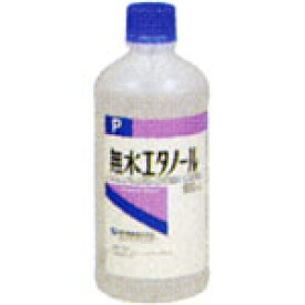 無水エタノールP「ケンエー」【500ml】【smtb-TD】【RCP】【健栄製薬】エタノール(C2H6O)99.5vol%を含有しています