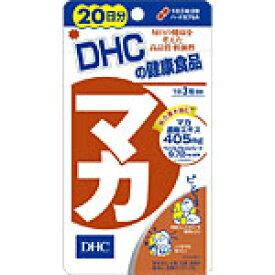 【メール便発送・送料無料】DHC マカ【60粒(20日分)】【smtb-TD】【RCP】【ディーエイチシー/dhc/持続力/スタミナ/ガラナ/亜鉛/セレン/妊活】
