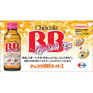 【エーザイ】チョコラBBライト2【100ml×10本】【smtb-TD】【RCP】