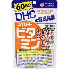 【メール便発送・送料無料】DHC マルチビタミン【60粒(60日分)】【smtb-TD】【RCP】【ディーエイチシー/dhc/ナイアシン/パントテン酸/ビオチン/β-カロテン/B1/B2/B6/B12/ビタミンC/ビタミンD/ビタミンE/葉酸】最大8個まで