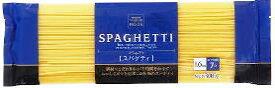 【パスタ】【ニューオークボ】イタリアンタイプスパゲティ【1.6mm】 300g【RCP】