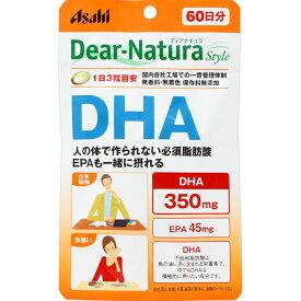 【ネコポス発送・送料無料】DN DHA【180粒(60日分)】                  【ディアナチュラスタイル/アサヒフード&ヘルスケア/食事/バランス/Dear-Natura/不足しがちな必須脂肪酸であるDHA・EPAを簡単補給。】【smtb-TD】【RCP】