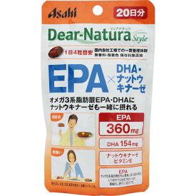 【メール便発送・送料無料】DN EPA×DHA+ナットウキナーゼ【80粒(20日分)】【smtb-TD】【RCP】【ディアナチュラスタイル/アサヒフード&ヘルスケア/食事/美容/Dear-Natura/ 栄養機能食品】