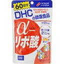 【メール便発送・送料無料】DHC α−リポ酸【120粒(60日分)】【smtb-TD】【RCP】【ディーエイチシー/dhc/ダイエット/…