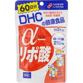 【メール便発送・送料無料】DHC α−リポ酸【120粒(60日分)】【smtb-TD】【RCP】【ディーエイチシー/dhc/ダイエット/燃焼系/エネルギー/毎日元気/ほうれん草/レバー】最大3個まで