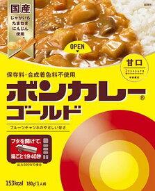 大塚食品 ボンカレーゴールド 甘口 180g 1食分【smtb-TD】【RCP】【レトルト食品】【カレー】