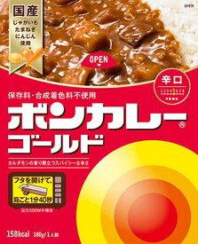 大塚食品 ボンカレーゴールド 辛口 180g 1食分【smtb-TD】【RCP】【レトルト食品】【カレー】