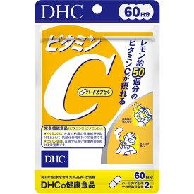 【メール便発送・送料無料】DHC ビタミンC(ハードカプセル)【(60日分)120粒】 【ディーエイチシー/ dhc /かぜ/日差し/シミ/肌あれ/UV/抗酸化/レモン約50個分のビタミンC/紫外線が気になる/タバコが多い/ビタミンC 1000mg】【smtb-TD】【RCP】
