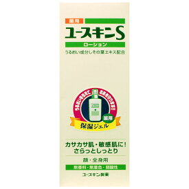 【ユースキン】薬用ユースキンSローション 150ml【乾燥】【保湿】【肌あれ】【ジェル】【smtb-TD】【RCP】