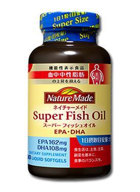大塚製薬 ネイチャーメイド スーパーフィッシュオイル【スーパーFish Oil】(with EPA & DHA)90粒(90日分)【smtb-TD】【RCP】脂質の多い食生活の方に【機能性表示食品】血中中性脂肪の上昇を抑える【オメガ3脂肪酸】