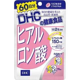 メール便・ネコポス対応 DHC ヒアルロン酸【120粒 (60日分)】【ビューティー】【美容食品】【RCP】【ディーエイチシー】【dhc】【ビューティ】抜群の保水力を持つヒアルロン酸を高配合*!さらに美容成分をプラス。