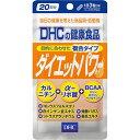 【メール便発送・送料無料】DHC ダイエットパワー【60粒 (20日分)】【RCP】【ディーエイチシー】【dhc】10種の成分を…