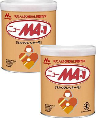 【送料無料】森永乳業 ニューMA−1 800g×2缶【smtb-TD】【RCP】【長年の実績のあるミルクアレルギー疾患用ミルク/特殊ミルク/アレルギー/ベビー/粉ミルク】【送料無料*沖縄地区は除く】