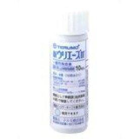 【第二類医薬品】 新ウリエースBT 10枚入 【smtb-TD】 【RCP】 【4987350243713】