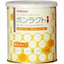 【和光堂】ボンラクトi【360g】【smtb-TD】【RCP】【特殊ミルク/大豆たんぱく/ミルクアレルギー/ベビー/ミルク】