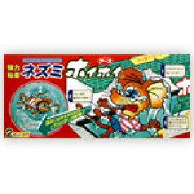 【アース製薬】ネズミホイホイ2セット【RCP】