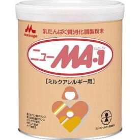 森永乳業 ニューMA-1 800g【smtb-TD】【RCP】【長年の実績のあるミルクアレルギー疾患用ミルク/アレルギー/ベビー/粉ミルク/特殊ミルク/はぐくみ/チルミル】