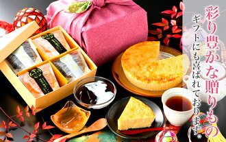 Luxury wrapping with sweet potato hole set can see Kaga jelly 8 / re-stock and gift suites and ranking your holiday sweets / gifts tokaipoint15_20