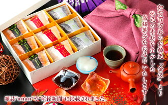 !! Anan on jelly! choose find 18. luxury wrapping with. / raw jelly or Hanukkah jelly aged magazine posted 内 祝 I jelly assorted gifts