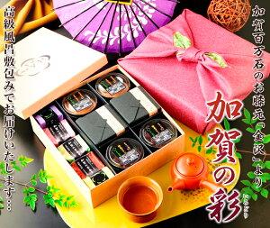 ★送料無料★【高級風呂敷付き】スイートポテト5個と加賀...