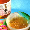 Kaga plum wine Gelee 4 pieces featured in the magazine! Kaga plum wine using gilded with fine jelly for aged / re-stock / local gift / candy / suites souvenirs / gifts rankings
