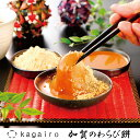 お歳暮 スイーツ 送料無料 お箸で食べるわらび餅♪加賀のわらび餅 6個 cool わらびもち