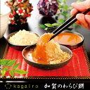 ホワイトデー スイーツ 送料無料 お箸で食べるわらび餅♪加賀のわらび餅 4個 cool わらびもち