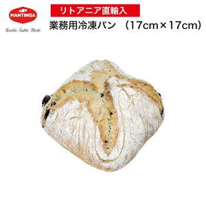 手作り 冷凍パン 業務用 カラマタオリーブブレッド 1本 オーブンで焼くだけ 石窯 リトアニア直輸入 ライ麦サワー種