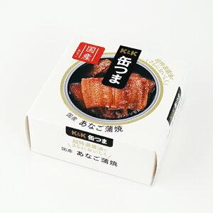 K&K 国分 缶詰 缶つま 国産 あなご蒲焼 80g缶【 防災 非常食 備蓄 おつまみ】