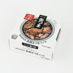 K&K 国分 缶詰 缶つま 鹿児島県産 赤鶏さつま炭火焼 45g缶【 防災 非常食 備蓄 おつまみ】