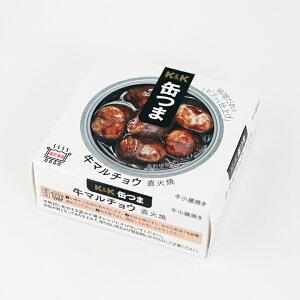 K&K 国分 缶詰 缶つま 牛マルチョウ 直火焼 60g缶 ホルモン【 防災 非常食 備蓄 おつまみ】