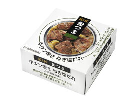K&K 国分 缶詰 缶つま 牛タン焼き ねぎ塩だれ 60g缶 【★5,500円以上送料無料】