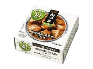 K&K 国分 缶詰 缶つまマイルド 国産焼鳥 直火焼 たれ味 70g缶 【★5,500円以上送料無料】
