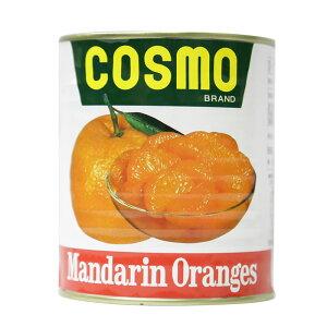 COSMO みかん 2号缶 業務用 ミカン 缶詰