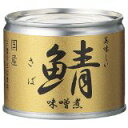 【送料無料】伊藤食品 美味しい鯖味噌煮 190g(24缶入×1ケース)