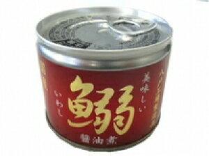 【送料無料】伊藤食品 美味しい鰯(いわし) 醤油煮 190gX24缶 イワシ缶 缶詰