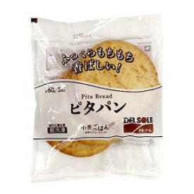 ジェーシー・コムサ ピタパン 60gX5枚入り(冷凍) 業務用
