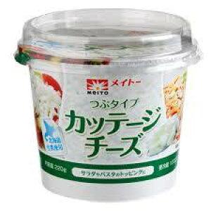 メイトー カッテージチーズつぶタイプ 220g(冷蔵)