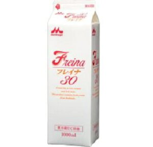 森永乳業 フレイナ30 1000ml(冷蔵) 業務用ホイップクリーム