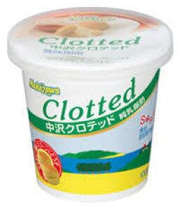 【送料無料】中沢乳業 クロテッドクリーム 100gX5個セット(冷蔵)
