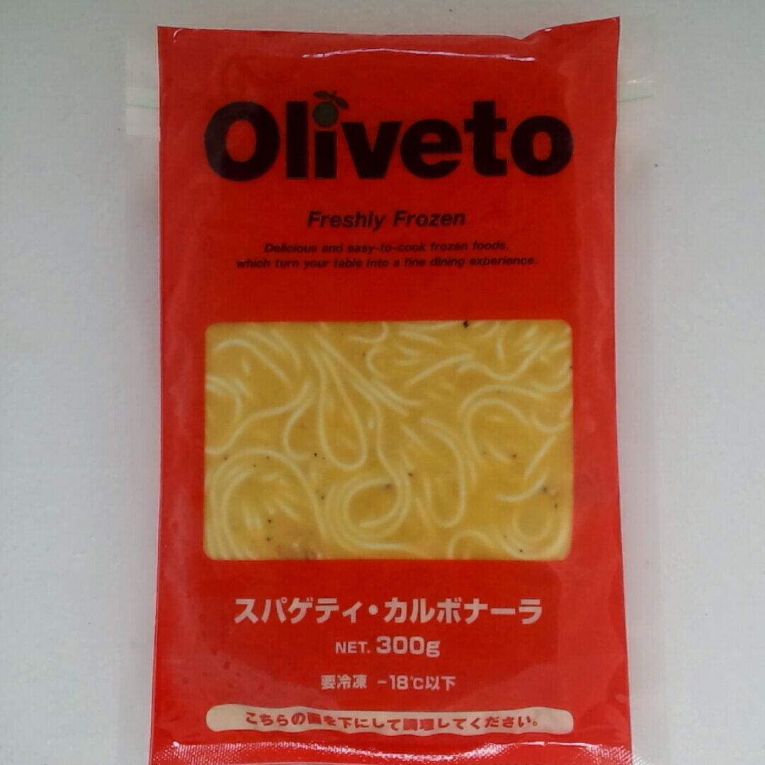 Oliveto スパゲティカルボナーラ 300g×5パック(冷凍)