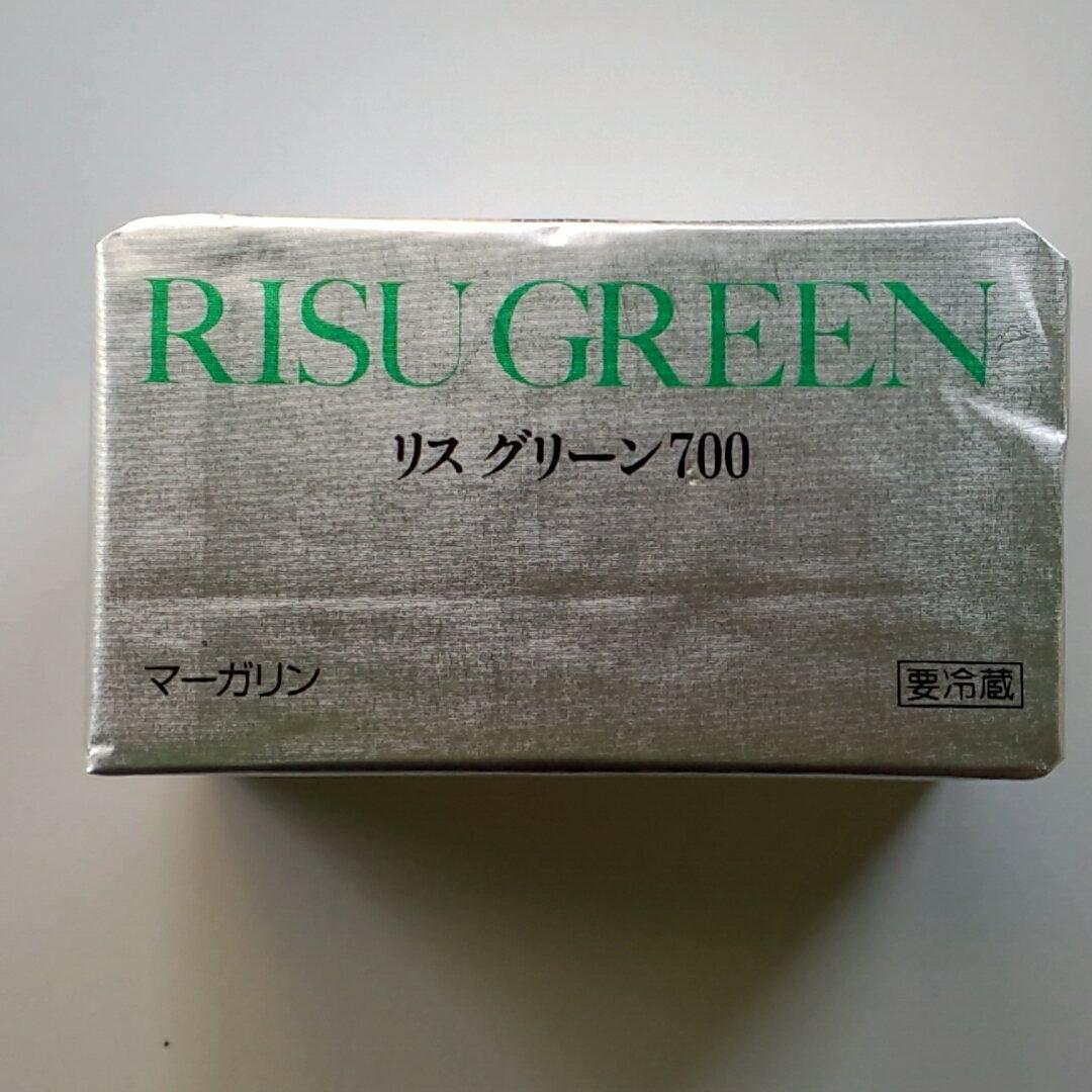 アデカ リスグリーンマーガリン 450gX6個入り(冷蔵)