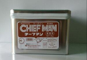 マリンフード チーフマン 8kg (業務用 マーガリン) 2缶セット 送料無料