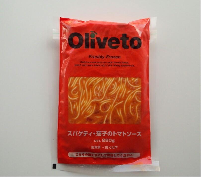 Oliveto スパゲティ茄子のトマトソース 280g×5パック(冷凍)