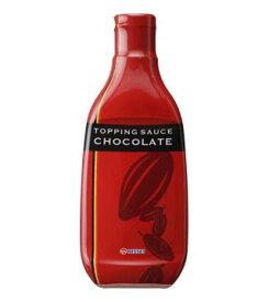 日世 トッピングソース チョコレート 340g トッピング用 チョコソース クレープ アイスクリーム