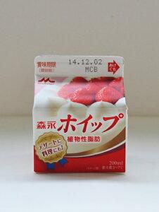 森永 純植物性脂肪ホイップ 200mlX12本(1ケース)(冷蔵)