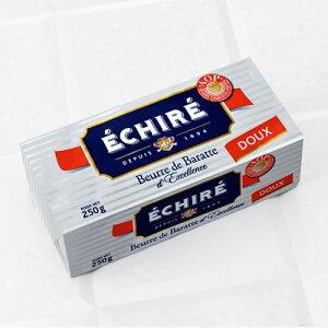 【送料無料】エシレバター食塩不使用250gブロック20個