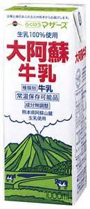 【2ケースセット 送料無料】らくのうマザーズ 大阿蘇牛乳 1000ml紙パック(6本入×2ケース) 常温