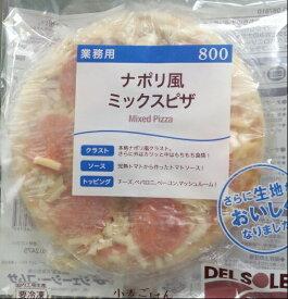ジェーシー・コムサ ナポリ風ミックスピザ800 200g×5枚(冷凍) 業務用 ピザ